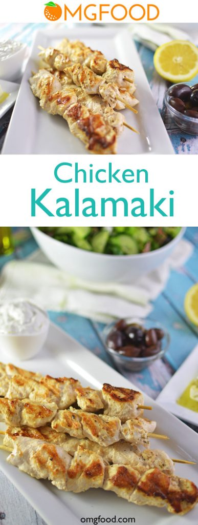Grilled Chicken Kalamaki - Chicken marinated in olive oil, lemon juice, and rigani, then grilled. Serve with tzatziki and Greek salad!