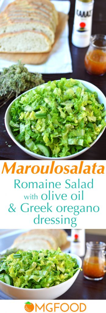 Maroulosalata - A simple Greek salad made with romaine lettuce, green onions, and cucumbers and topped with a vinaigrette. | omgfood.com