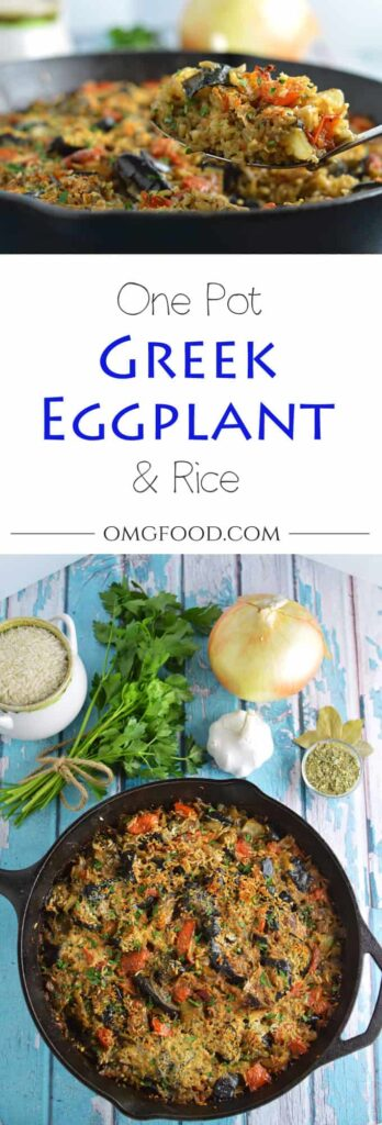 Pinterest banner for eggplant and rice.