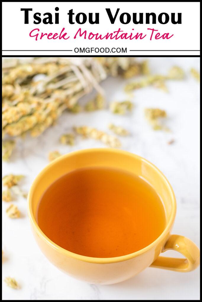 Pinterest banner for Greek mountain tea.
